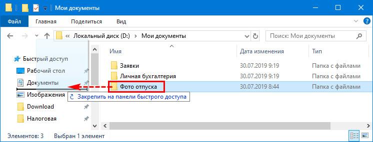 Dobavlenie-iz-lokalnogo-diska.jpg