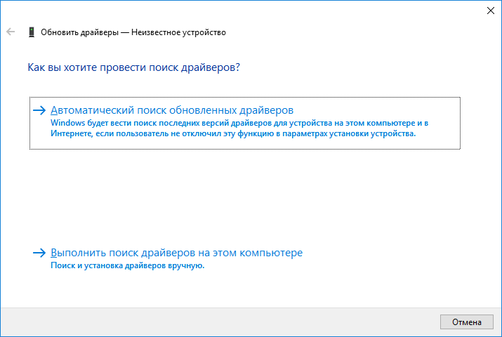 ustanovit-drajvery-na-windows-kompyuter-install-drvhub-img8.png