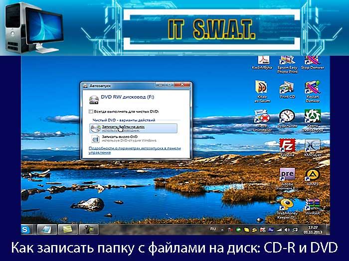 write-folder-files-disk.jpg