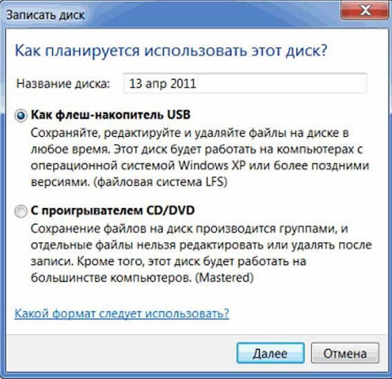 Tip-diska.jpg