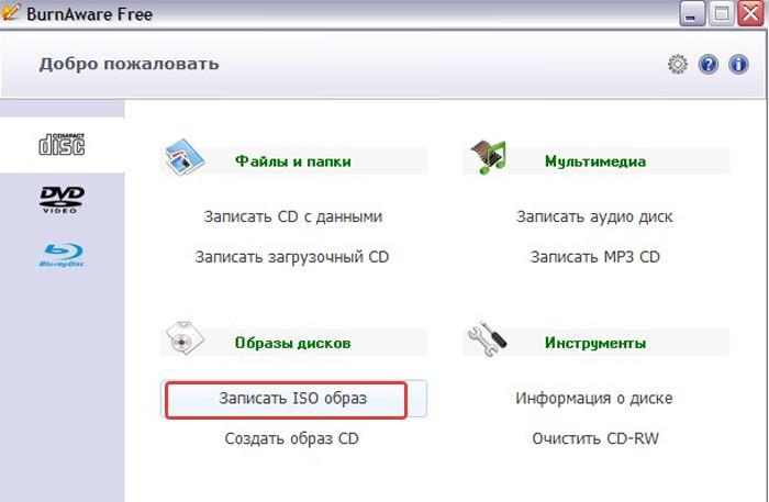 Vo-vkladke-Obrazy-diskov-nazhimaem-na-stroku-Zapisat-ISO-obraz-.jpg