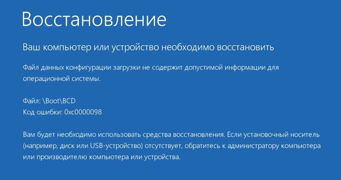 1561502417_skrin_1.png
