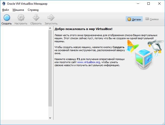 ustanovka-windows-xp-na-virtualbox.png