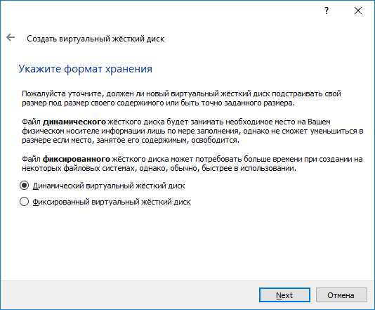 ustanovka-windows-xp-na-virtualbox-6.png