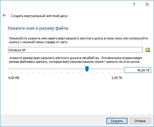 ustanovka-windows-xp-na-virtualbox-7.png