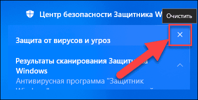 windows-notification-center04.png