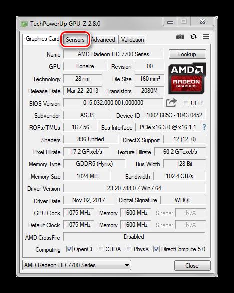 Perehod-vo-vkladku-Senosryi-v-programme-GPU-Z-1.png