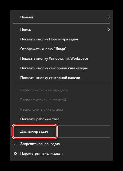 Zapusk-Dispetchera-Zadach-Vindovs-10-cherez-Panel-zadach-1.png