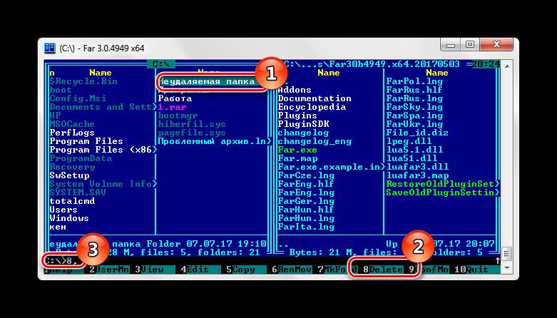 Udalenie-neudalyaemoy-papki-FAR-Manager-Windows-7.png