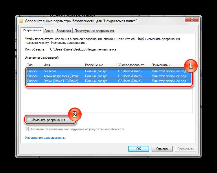Izmenit-razresheniya-v-papke-Windows-7.png