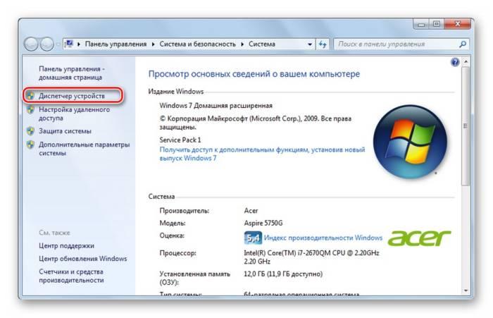 Как настроить Wi-Fi на компьютере с Windows 7 и новее?