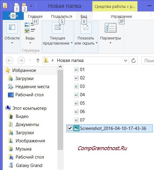 fajl-peremeshhen-s-androida-na-kompjuter.jpg
