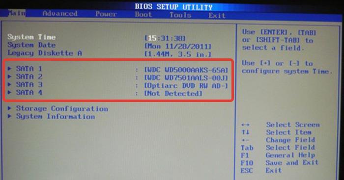 Ishhem-v-punktah-disk-s-dannymi-ili-perehodim-v-punkt-Not-Detected-nazhimaem-Enter-dlja-ego-opredelenija.jpg