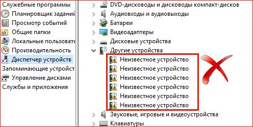 errors-v-disp-ustroistv.png