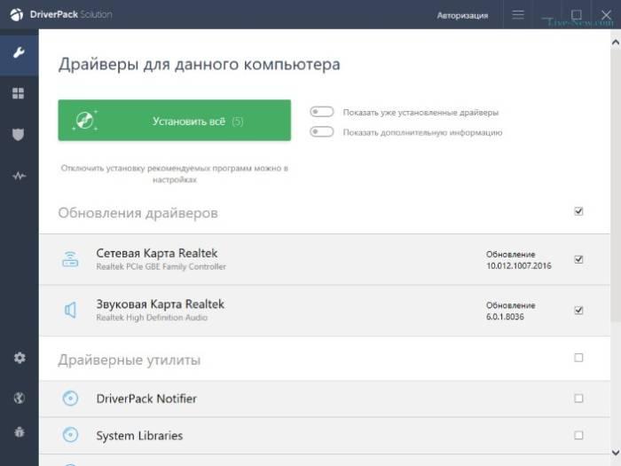 DriverPack_Solution_Online_1.jpg