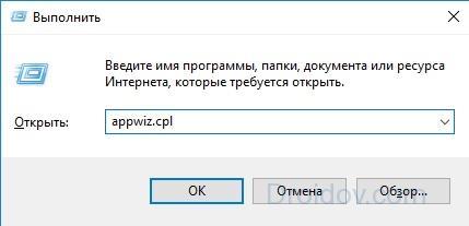 appwiz.jpg