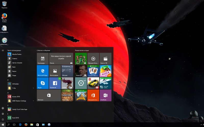 windows10_0.jpg
