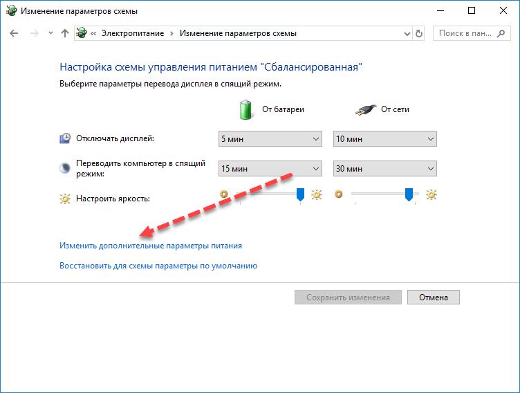 Pochemu-otkljuchaetsja-Wi-Fi-na-noutbuke-4.png