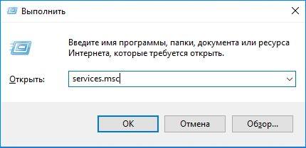 zapusk-sluzhb-services-msc.jpg