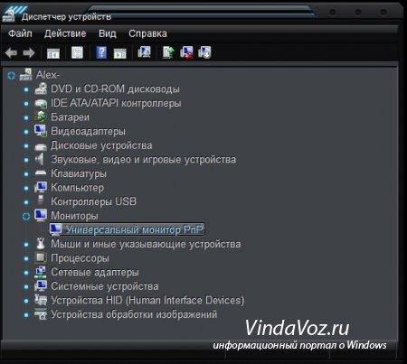 1360829524_rezervnayq_kopiya_drajverov11.jpg