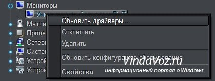 1360829641_rezervnayq_kopiya_drajverov12.jpg