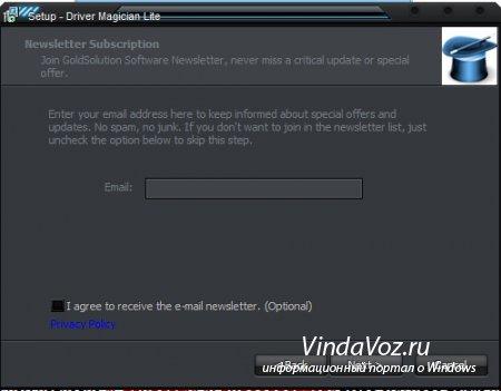 1360830696_rezervnayq_kopiya_drajverov_win8_1.jpg