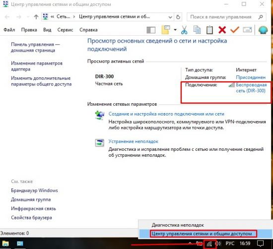 rodkont-yanbr-9-550x502.jpg