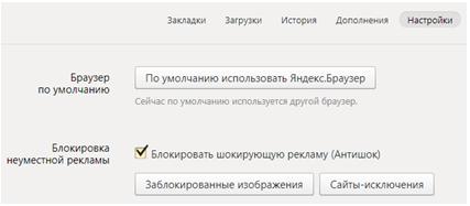 Screenshot_1-6.png