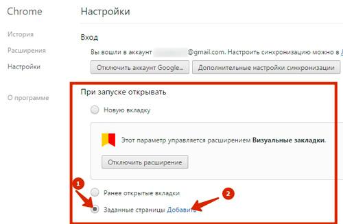 02_google_setteng.jpg