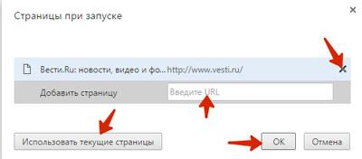 03_google_add_page.jpg