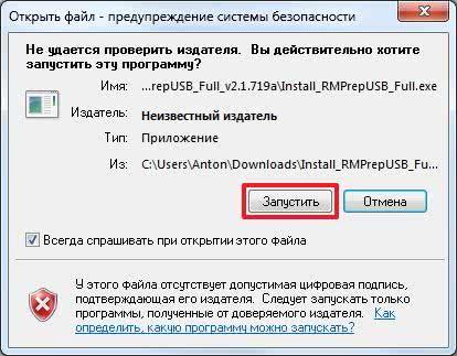 Preduprezhdenie-sistemyi-bezopasnosti3.jpg