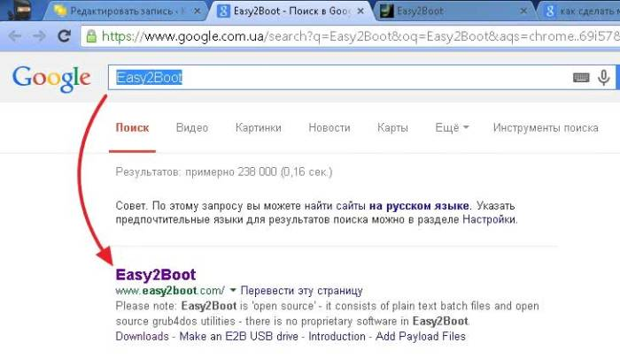 Ishhem-sayt-Easy2Boot.jpg