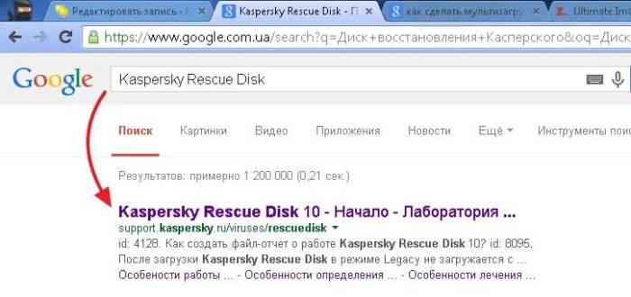 Ishhem-Kaspersky-Rescue-Disk.jpg
