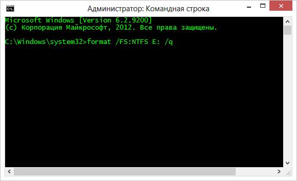 kak_formatirovat_fleshku_v_NTFS4.jpg