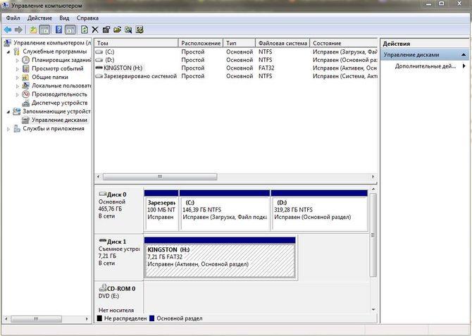 kak_formatirovat_fleshku_v_NTFS5.jpg