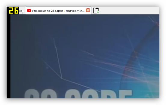 Kadryi-v-sekundu-pri-vosproizvedenii-video-v-brauzere-Otter-Browser.png