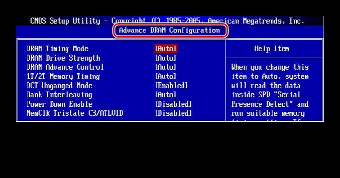 Advance-DRAM-Configuration-AMI-BIOS.png
