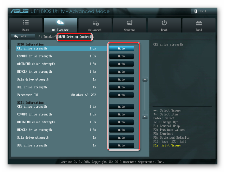 DRAM-Driving-Control-v-UEFI-BIOS.png