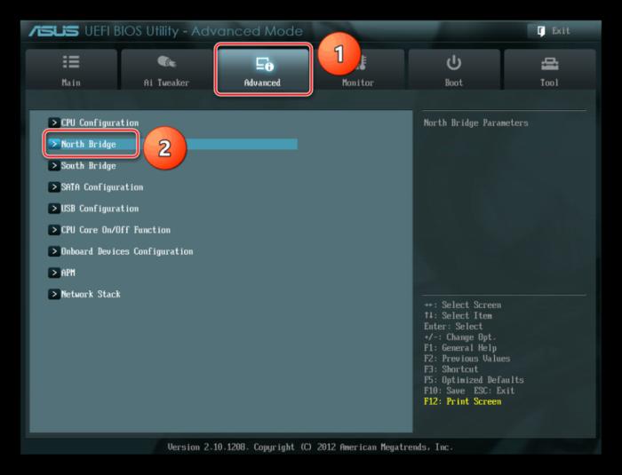 Vhod-v-severnyiy-most-UEFI-BIOS.png