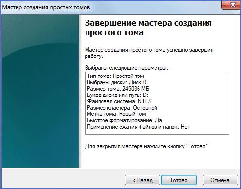 zaversh-mastdisc.png