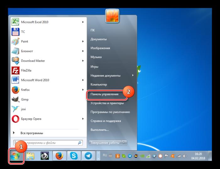 Peremeshhenie-v-Panel-upravleniya-s-pomoshhyu-menyu-Pusk-v-Windows-7.png
