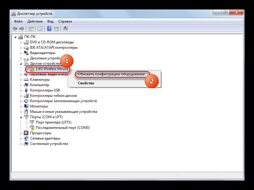 Perehod-k-obnovleniyu-konfiguratsii-oborudovaniya-cherez-kontekstnoe-menyu-v-razdele-Drugie-ustroystva-v-okne-Dispetchera-ustroystv-v-Windows-7.png