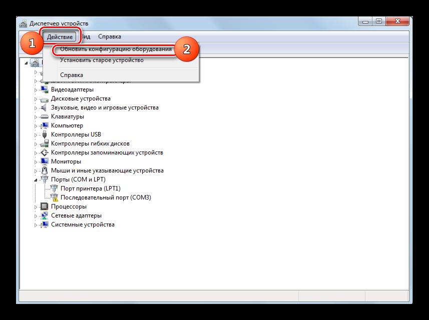 Perehod-k-obnovleniyu-konfiguratsii-oborudovaniya-cherez-verhnee-gorizontalnoe-menyu-v-okne-Dispetchera-ustroystv-v-Windows-7.png