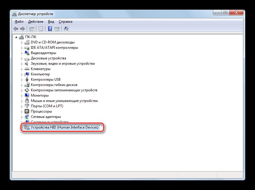Otkryitie-razdela-k-kotoromu-prinadlezhit-problemnoe-ustroystvo-v-okne-Dispetchera-ustroystv-v-Windows-7.png