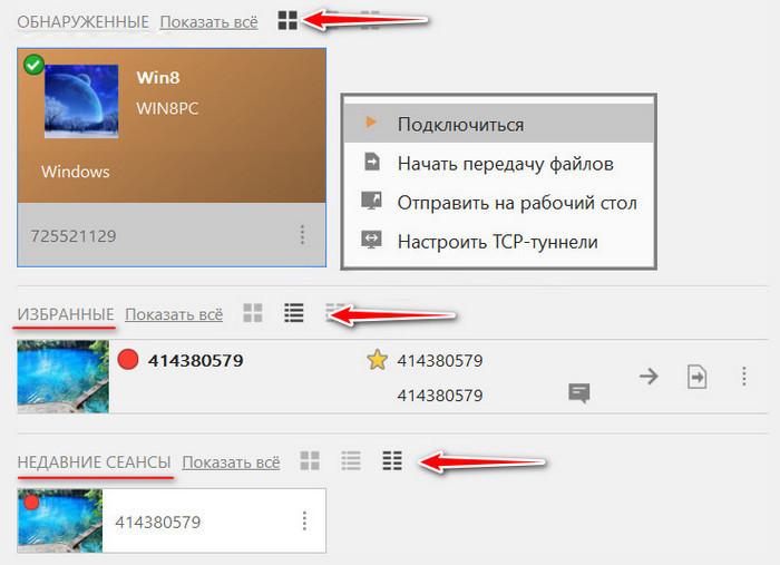 1566295287_skrin_2.jpg