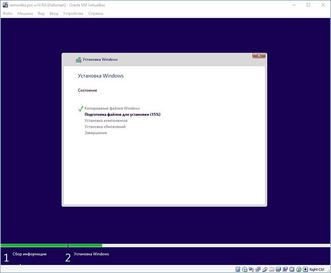installing-windows-virtualbox.png