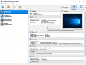 virtualbox-windows-300x227.png