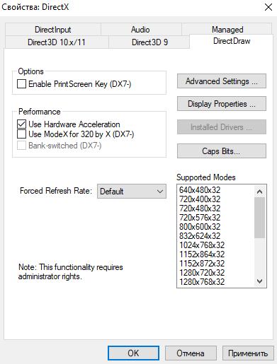 DirectX-Control-Panel-Windows-10.png