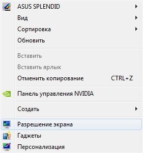 apparatnoe-yskorenie-windows-1.jpg