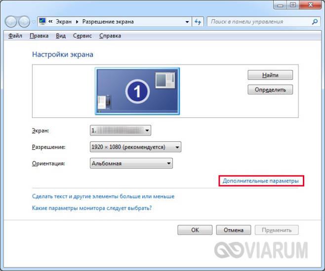 apparatnoe-yskorenie-windows-2.jpg